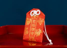 お守り袋(赤) の写真